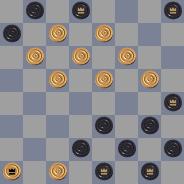 Чемпионат Украины по шашечной композиции, 2017г. 15026839177