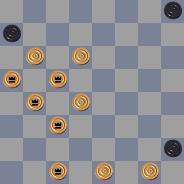 Русские шашки - 64 - Страница 11 15068757506