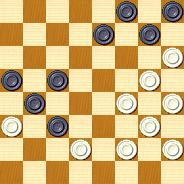 Проблемы в бразильские шашки  15069106948