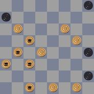 Русские шашки - 64 - Страница 11 15070406199