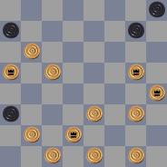 Русские шашки - 64 - Страница 11 15071897382