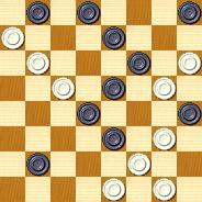 Проблемы в бразильские шашки  15075802641