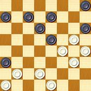 Проблемы в бразильские шашки  15081461762