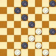 Проблемы в бразильские шашки  15223711687