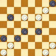 Проблемы в бразильские шашки  15373439934