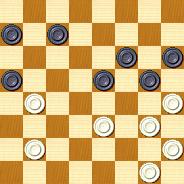 Проблемы в бразильские шашки  15533366655