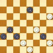 Проблемы в бразильские шашки  15646855435